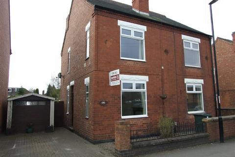 2 bedroom semi-detached house for sale - Jackers Road, Coventry