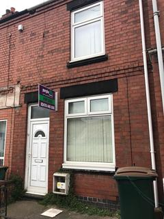 3 bedroom terraced house for sale - clay lane, coventry CV2