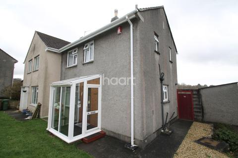 2 bedroom semi-detached house for sale - Derby Road, Whitleigh