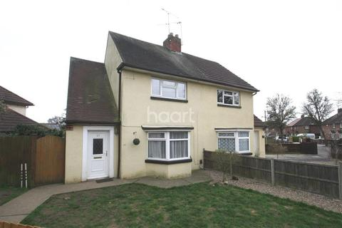 2 bedroom semi-detached house to rent - Roman Pavement