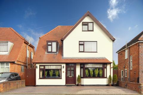 5 bedroom detached house for sale - Broad Lane, Coventry