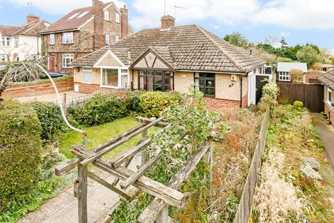 2 bedroom semi-detached bungalow for sale - Southfield Road, Northampton, Northamptonshire, NN5