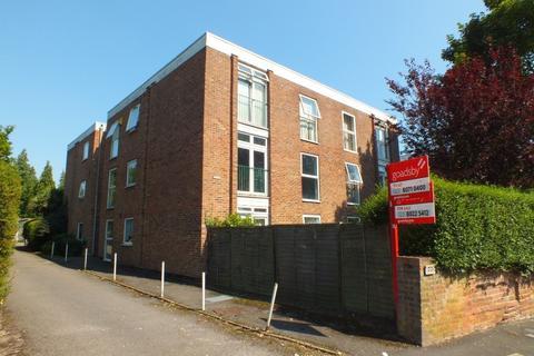 2 bedroom house for sale - Banister Park