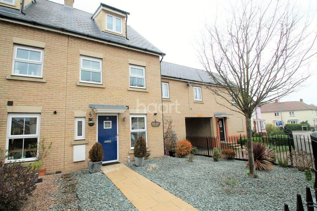 3 Bedrooms End Of Terrace House for sale in Holst Avenue, Witham, CM8