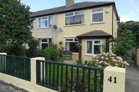 2 bedroom end of terrace house to rent - Birkenshaw Lane, Birkenshaw, West Yorkshire