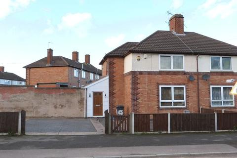 2 bedroom semi-detached house for sale - Bendbow Rise, Braunstone