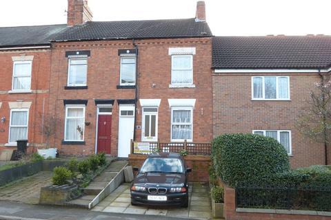 2 bedroom terraced house for sale - Wigston Lane, Aylestone