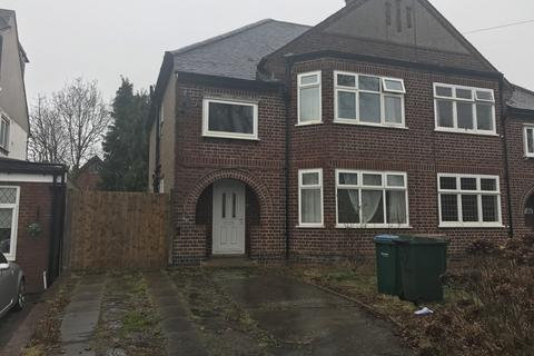 4 bedroom semi-detached house to rent - Fletchamstead Highway, Coventry CV4