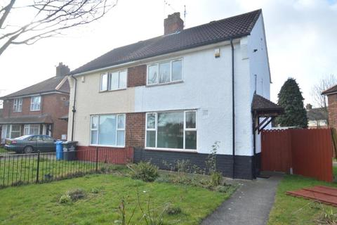 2 bedroom semi-detached house to rent - Welbury Grove, Hull