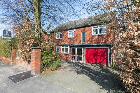 4 bedroom detached house for sale - Leyland Green Road, Ashton-in-Makerfield, WN4 0QJ