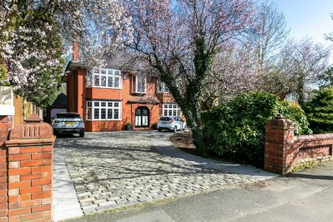 5 bedroom detached house for sale - Wigan Lane, Wigan, WN1 2NT