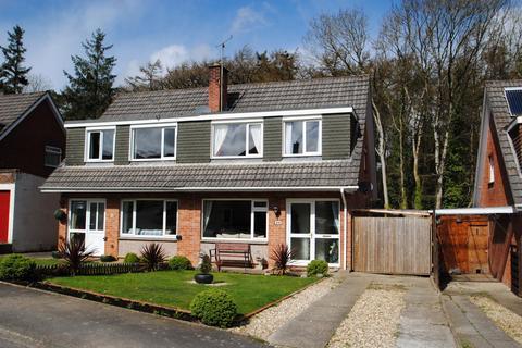 3 bedroom semi-detached house for sale - Meadow Park, Bideford