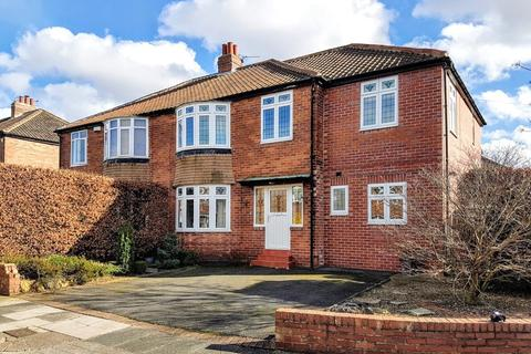 4 bedroom semi-detached house for sale - High Heaton