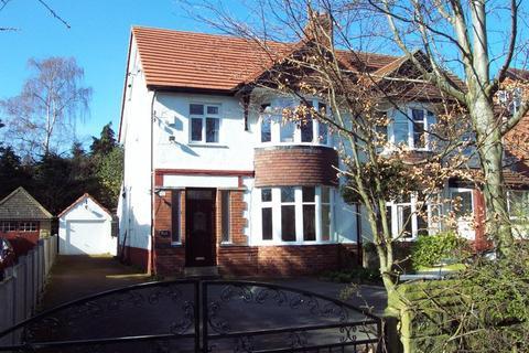 4 bedroom semi-detached house to rent - Otley Road, Leeds