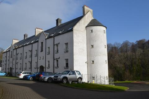 2 bedroom apartment to rent - Ferry View , 280 Station Road , Blantyre, South Lanarkshire, G72 9BX