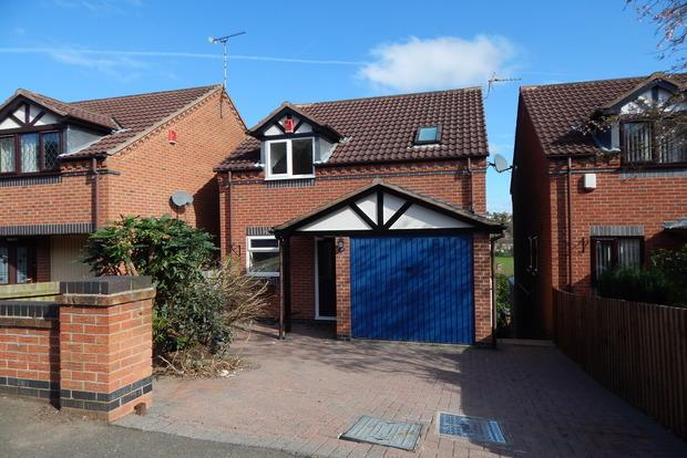 3 Bedrooms Detached House for sale in Hillcrest View, Carlton, Nottingham, NG4