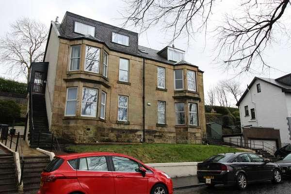 2 Bedrooms Flat for sale in 17 Old Inverkip Road, Greenock, PA16 9AG
