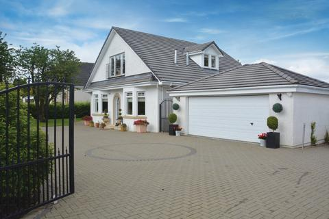5 bedroom detached house for sale - Benview, Hayhill Road, Thorntonhall, G74 5AN