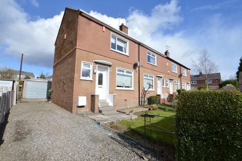 2 bedroom terraced house for sale - 8 Deveron Road, Bearsden, G61 1LJ