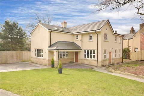 4 bedroom detached house for sale - Sandhill Gardens, Moortown, Leeds, West Yorkshire