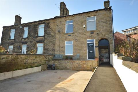 4 bedroom semi-detached house for sale - High Street, Morley, Leeds