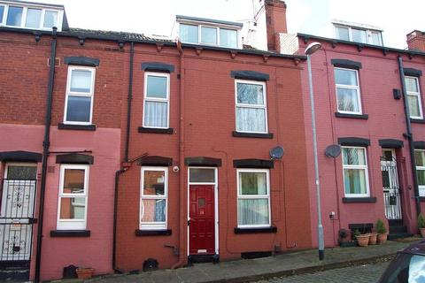 2 bedroom terraced house for sale - Vicarage Street, Leeds