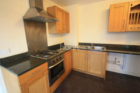 2 bedroom flat for sale - Brook House, Derby