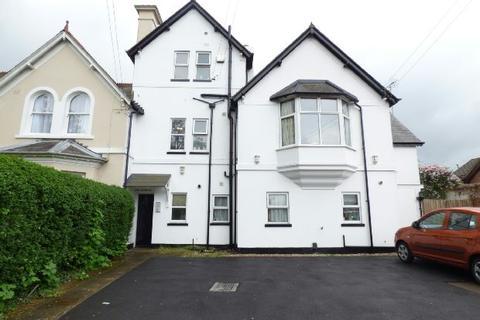 1 bedroom flat to rent - Kentwood Close, Tilehurst, RG30 6DH