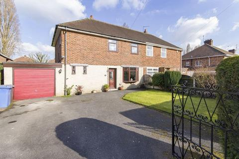 3 bedroom semi-detached house for sale - WOLLATON ROAD, CHADDESDEN