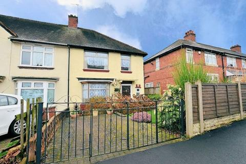 3 bedroom end of terrace house for sale - Thompson Road, Smethwick