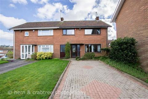 3 bedroom semi-detached house for sale - Ashcroft Crescent, Fairwater, Cardiff