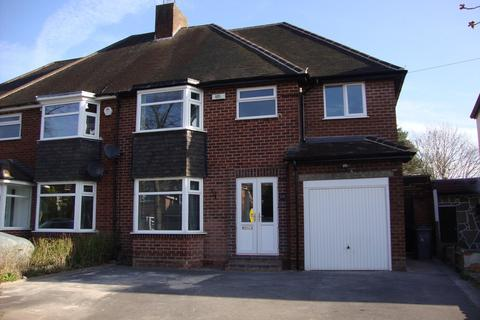 4 bedroom semi-detached house to rent - Highwood Avenue, Solihull