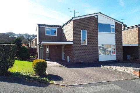 4 bedroom detached house for sale - Appledore Avenue, Wollaton, Nottingham, NG8