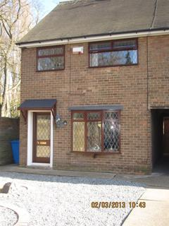 3 bedroom terraced house to rent - 28 Netherton Road, Hull, HU4 7JF