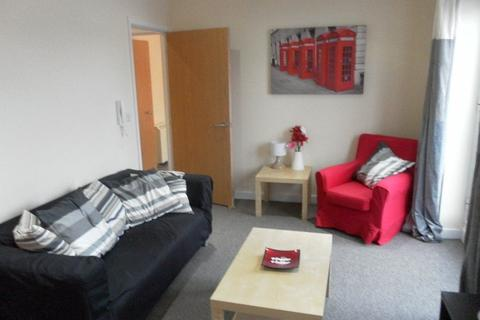 1 bedroom flat to rent - 572 Bristol Road, B29 6BE