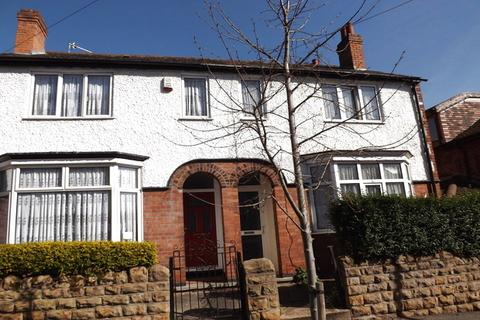 4 bedroom semi-detached house for sale - Harrington Drive, Nottingham, NG7