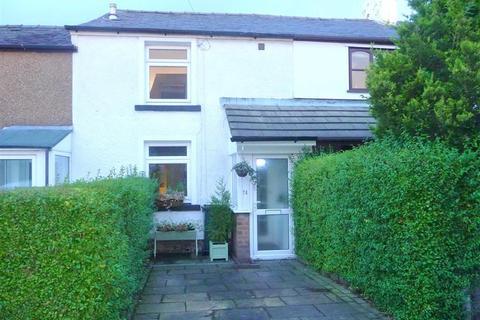 1 bedroom terraced house for sale - Parr Lane, Eccleston, PR7