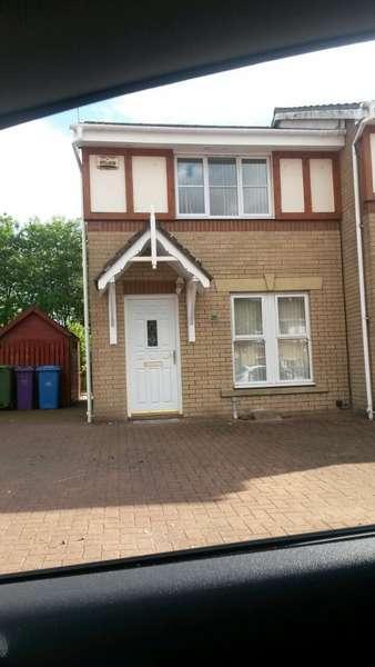 3 Bedrooms End Of Terrace House for sale in 20 Battles Burn View, Fullerton Park, Glasgow, G32 8HP