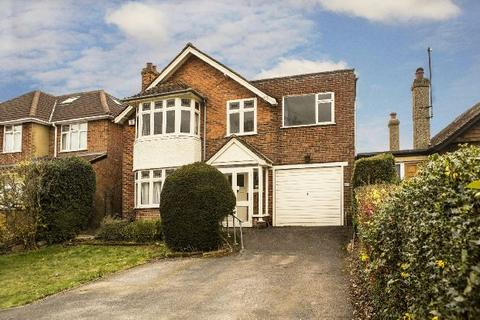 4 bedroom detached house for sale - Wokingham Road, Earley, Reading