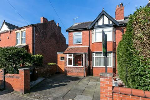 3 bedroom semi-detached house for sale - St James Road, Orrell, WN5 8TU