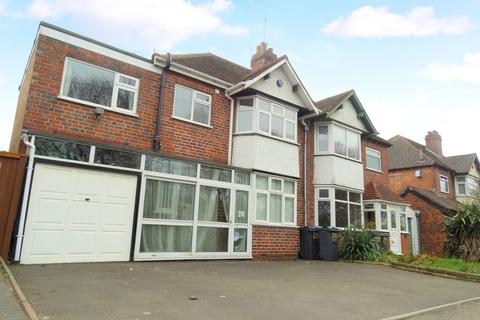 4 bedroom semi-detached house for sale - Olton Boulevard East, Acocks Green