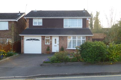 3 bedroom detached house for sale - Church Hill Close, Solihull