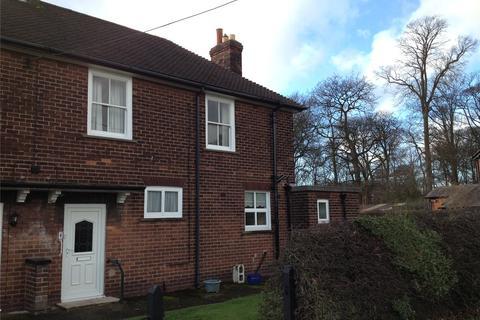 3 bedroom semi-detached house to rent - Paddock Road, Knowsley Park, Prescot, Merseyside, L34