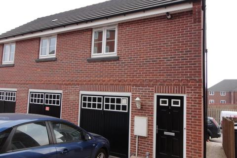 2 bedroom apartment to rent - Fenton Place, New Forest Village, Leeds
