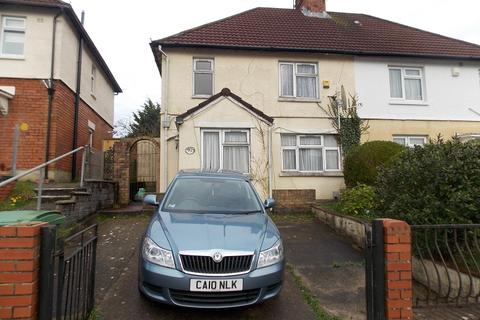 3 bedroom semi-detached house for sale - Wilson Road, Cardiff, Cardiff. CF5