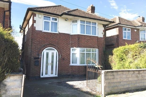 3 Bedrooms Detached House for sale in Grenville Drive, Stapleford, Nottingham, NG9