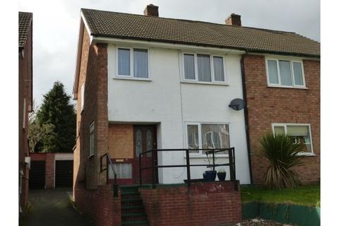 3 bedroom house for sale - LEAMOUNT DRIVE, KINGSTANDING