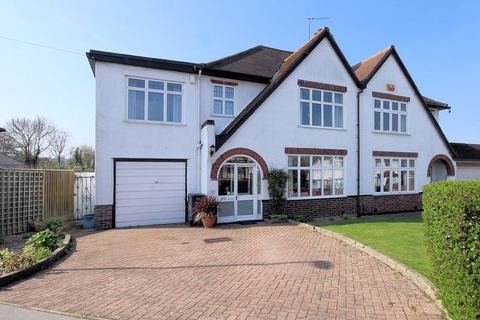 4 bedroom semi-detached house for sale - Bennetts Way, Shirley