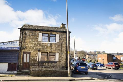 2 bedroom semi-detached house for sale - New Line, Bradford