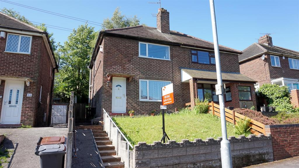 2 Bedrooms Semi Detached House for sale in Hillport Avenue, Porthill, Newcastle